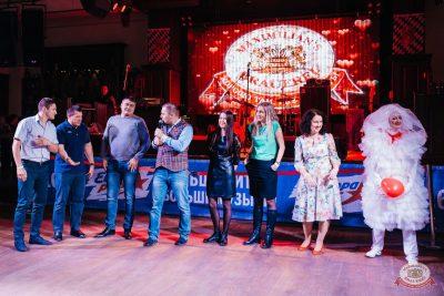 Вечеринка «Холостяки и холостячки», 8 ноября 2019 - Ресторан «Максимилианс» Челябинск - 21