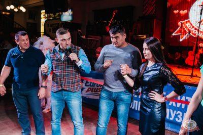 Вечеринка «Холостяки и холостячки», 8 ноября 2019 - Ресторан «Максимилианс» Челябинск - 23