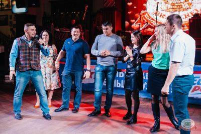 Вечеринка «Холостяки и холостячки», 8 ноября 2019 - Ресторан «Максимилианс» Челябинск - 24
