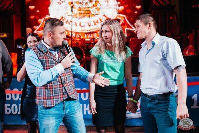 Вечеринка «Холостяки и холостячки», 8 ноября 2019 - Ресторан «Максимилианс» Челябинск - 25