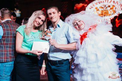 Вечеринка «Холостяки и холостячки», 8 ноября 2019 - Ресторан «Максимилианс» Челябинск - 27