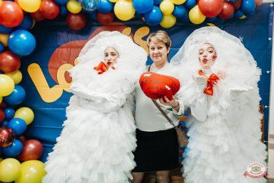 Вечеринка «Холостяки и холостячки», 8 ноября 2019 - Ресторан «Максимилианс» Челябинск - 3