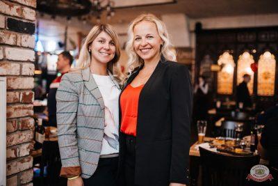 Вечеринка «Холостяки и холостячки», 8 ноября 2019 - Ресторан «Максимилианс» Челябинск - 31