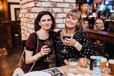 Вечеринка «Холостяки и холостячки», 8 ноября 2019 - Ресторан «Максимилианс» Челябинск - 32