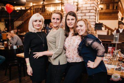 Вечеринка «Холостяки и холостячки», 8 ноября 2019 - Ресторан «Максимилианс» Челябинск - 33