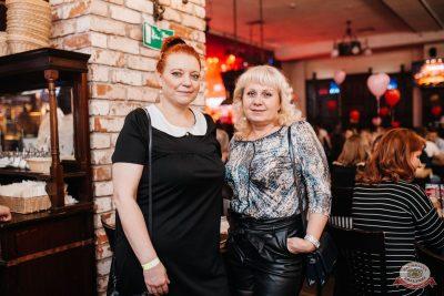 Вечеринка «Холостяки и холостячки», 8 ноября 2019 - Ресторан «Максимилианс» Челябинск - 34