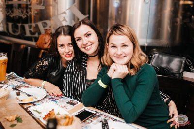 Вечеринка «Холостяки и холостячки», 8 ноября 2019 - Ресторан «Максимилианс» Челябинск - 35