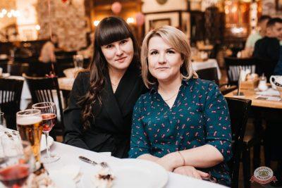 Вечеринка «Холостяки и холостячки», 8 ноября 2019 - Ресторан «Максимилианс» Челябинск - 37