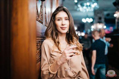 Вечеринка «Холостяки и холостячки», 8 ноября 2019 - Ресторан «Максимилианс» Челябинск - 38