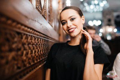 Вечеринка «Холостяки и холостячки», 8 ноября 2019 - Ресторан «Максимилианс» Челябинск - 39