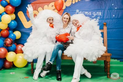 Вечеринка «Холостяки и холостячки», 8 ноября 2019 - Ресторан «Максимилианс» Челябинск - 4