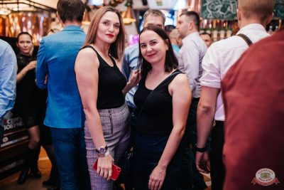 Вечеринка «Холостяки и холостячки», 8 ноября 2019 - Ресторан «Максимилианс» Челябинск - 40