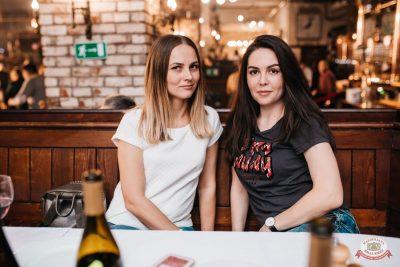 Вечеринка «Холостяки и холостячки», 8 ноября 2019 - Ресторан «Максимилианс» Челябинск - 41