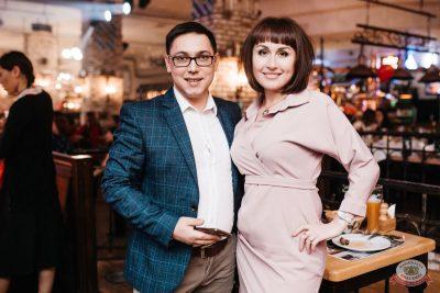 Вечеринка «Холостяки и холостячки», 8 ноября 2019 - Ресторан «Максимилианс» Челябинск - 42