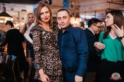 Вечеринка «Холостяки и холостячки», 8 ноября 2019 - Ресторан «Максимилианс» Челябинск - 43