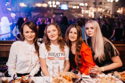 Вечеринка «Холостяки и холостячки», 8 ноября 2019 - Ресторан «Максимилианс» Челябинск - 44