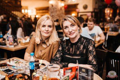 Вечеринка «Холостяки и холостячки», 8 ноября 2019 - Ресторан «Максимилианс» Челябинск - 46