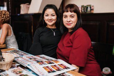 Вечеринка «Холостяки и холостячки», 8 ноября 2019 - Ресторан «Максимилианс» Челябинск - 47