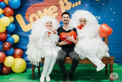 Вечеринка «Холостяки и холостячки», 8 ноября 2019 - Ресторан «Максимилианс» Челябинск - 5