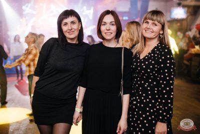 Вечеринка «Холостяки и холостячки», 8 ноября 2019 - Ресторан «Максимилианс» Челябинск - 50