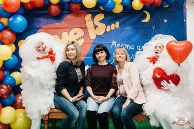 Вечеринка «Холостяки и холостячки», 8 ноября 2019 - Ресторан «Максимилианс» Челябинск - 6