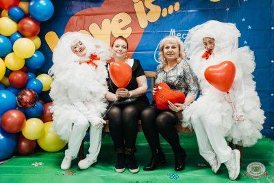 Вечеринка «Холостяки и холостячки», 8 ноября 2019 - Ресторан «Максимилианс» Челябинск - 7
