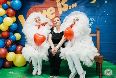 Вечеринка «Холостяки и холостячки», 8 ноября 2019 - Ресторан «Максимилианс» Челябинск - 8