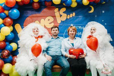 Вечеринка «Холостяки и холостячки», 8 ноября 2019 - Ресторан «Максимилианс» Челябинск - 9