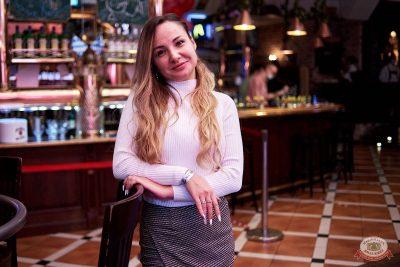 Вечеринка «Холостяки и холостячки», 9 октября 2021 - Ресторан «Максимилианс» Челябинск - 10