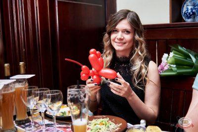 Вечеринка «Холостяки и холостячки», 9 октября 2021 - Ресторан «Максимилианс» Челябинск - 21