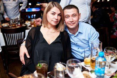 Вечеринка «Холостяки и холостячки», 9 октября 2021 - Ресторан «Максимилианс» Челябинск - 24