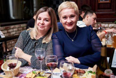 Вечеринка «Холостяки и холостячки», 9 октября 2021 - Ресторан «Максимилианс» Челябинск - 26
