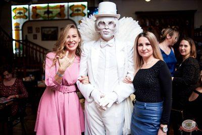 Вечеринка «Холостяки и холостячки», 9 октября 2021 - Ресторан «Максимилианс» Челябинск - 29