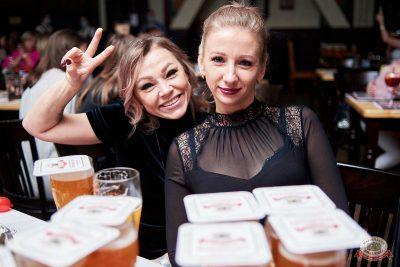 Вечеринка «Холостяки и холостячки», 9 октября 2021 - Ресторан «Максимилианс» Челябинск - 38