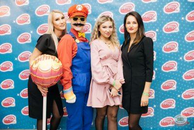 «Вечеринка Ретро FM», 10 сентября 2021 - Ресторан «Максимилианс» Челябинск - 1
