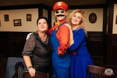 «Вечеринка Ретро FM», 10 сентября 2021 - Ресторан «Максимилианс» Челябинск - 22