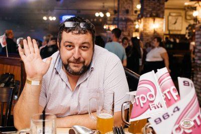 «Вечеринка Ретро FM», 10 сентября 2021 - Ресторан «Максимилианс» Челябинск - 24