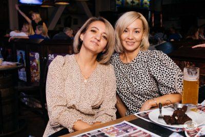 «Вечеринка Ретро FM», 10 сентября 2021 - Ресторан «Максимилианс» Челябинск - 25