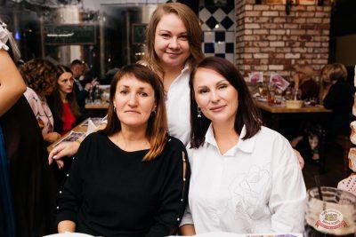 «Вечеринка Ретро FM», 10 сентября 2021 - Ресторан «Максимилианс» Челябинск - 28