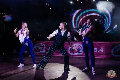 «Вечеринка Ретро FM», 10 сентября 2021 - Ресторан «Максимилианс» Челябинск - 3