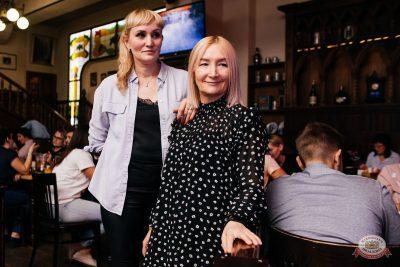 «Вечеринка Ретро FM», 10 сентября 2021 - Ресторан «Максимилианс» Челябинск - 31
