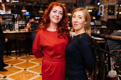 «Вечеринка Ретро FM», 10 сентября 2021 - Ресторан «Максимилианс» Челябинск - 35