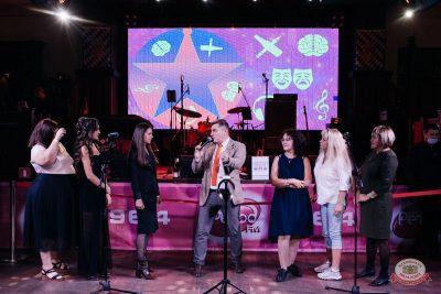 «Вечеринка Ретро FM», 10 сентября 2021 - Ресторан «Максимилианс» Челябинск - 4