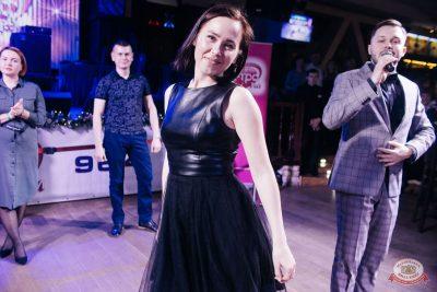 Вечеринка «Ретро FM», 13 декабря 2019 - Ресторан «Максимилианс» Челябинск - 16