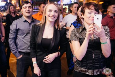 Вечеринка «Ретро FM», 13 декабря 2019 - Ресторан «Максимилианс» Челябинск - 18