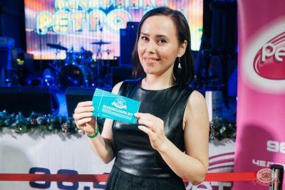 Вечеринка «Ретро FM», 13 декабря 2019 - Ресторан «Максимилианс» Челябинск - 19