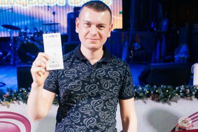 Вечеринка «Ретро FM», 13 декабря 2019 - Ресторан «Максимилианс» Челябинск - 21