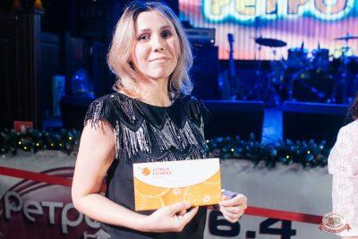 Вечеринка «Ретро FM», 13 декабря 2019 - Ресторан «Максимилианс» Челябинск - 22