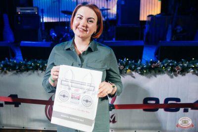 Вечеринка «Ретро FM», 13 декабря 2019 - Ресторан «Максимилианс» Челябинск - 23