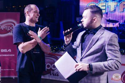 Вечеринка «Ретро FM», 13 декабря 2019 - Ресторан «Максимилианс» Челябинск - 26